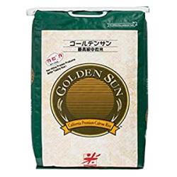6198 Golden Sun California Premium Calrose Rice 9kg